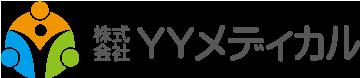株式会社YYメディカル